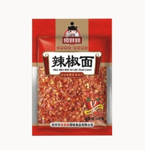 辣椒营养价值和用途