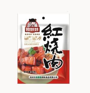 红烧肉调味料