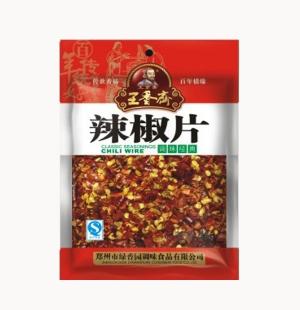 王香斋辣椒片
