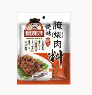 烧烤腌煨肉料
