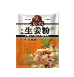 王香斋生姜粉