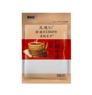 假期红糖枣姜