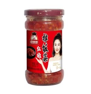 红椒拌饭菜