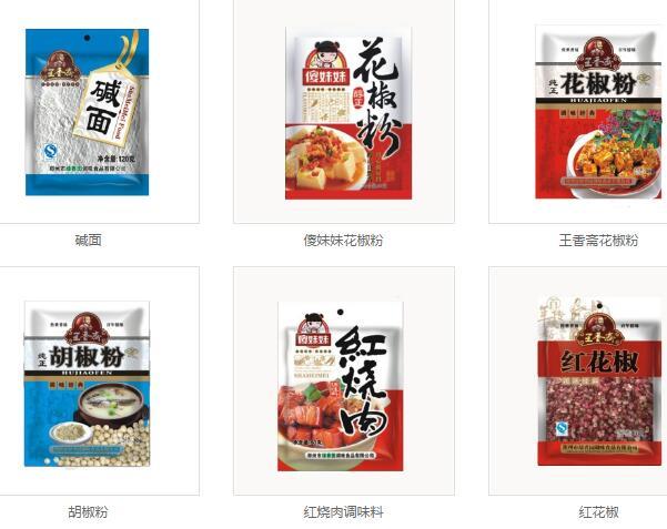 郑州市绿香园调味食品,河南调味料厂家,河南调味料,调味料批发