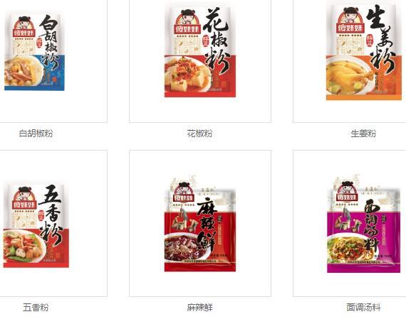郑州市绿香园调味食品,河南调味料厂家
